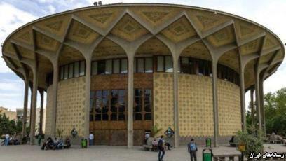 تصویر اصلاح محور های منتهی به ساختمان تئاتر شهر