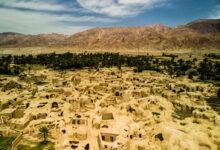 تصویر اکوتوریسم و ناشناخته های طبیعت ایران